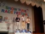 Snow Tube Race Winners